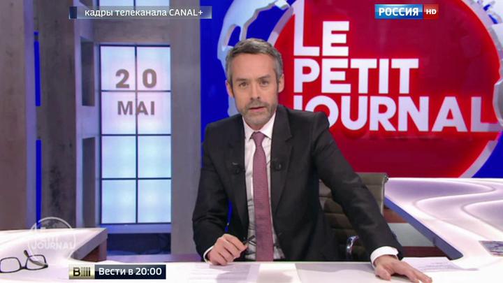 """Французский канал попытался учить """"Россию"""" русскому языку"""