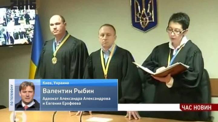 Ради Савченко Порошенко готов помиловать Ерофеева и Александрова