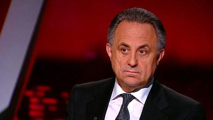 """""""Мнение"""": Виталий Мутко о допинговом скандале"""