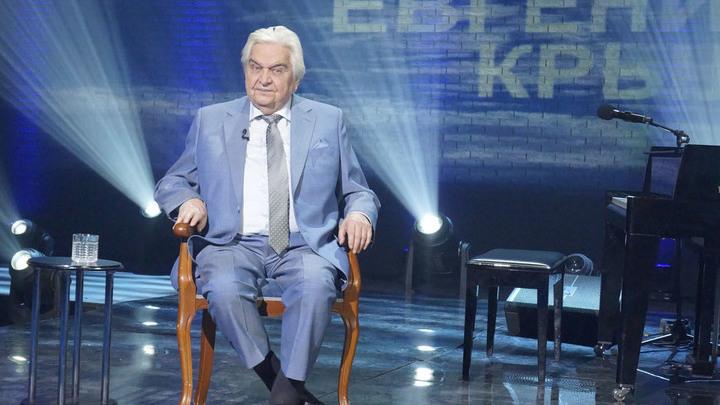 Однажды... Композитор Евгений Крылатов проверил дружбу на крепость (Story)