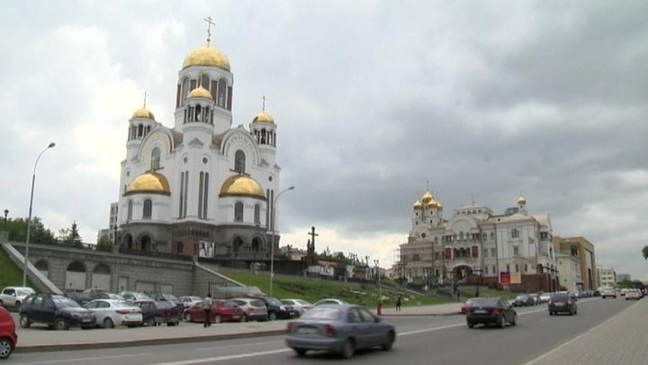 В Екатеринбурге переименовали часть улицы на месте расстрела Романовых