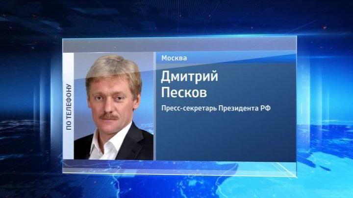 """Кремль: россияне, включенные в """"кремлевский доклад"""", де-факто названы врагами США"""
