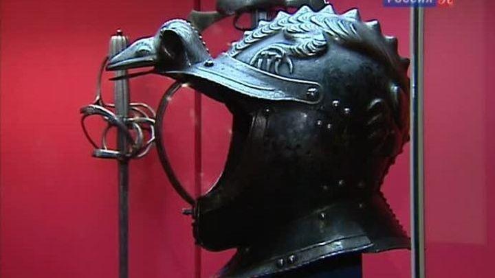 Исторический музей показывает европейское оружие и доспехи XVI века