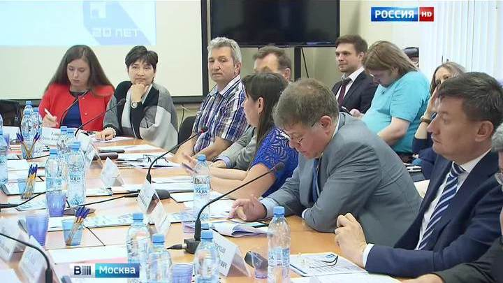 В Институте экономики Москвы обсудили ход капремонта