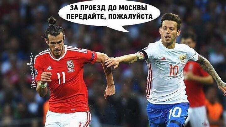 фото приколы на российских футболистов своей