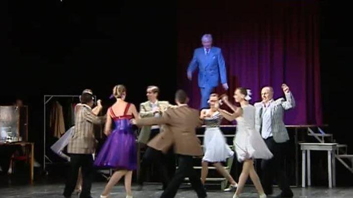 Музыкальный театр Республики Крым привез в столицу спектакль по пьесе Горина