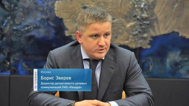 Дмитрий финкель русгидро биография фото выбор фоторамок