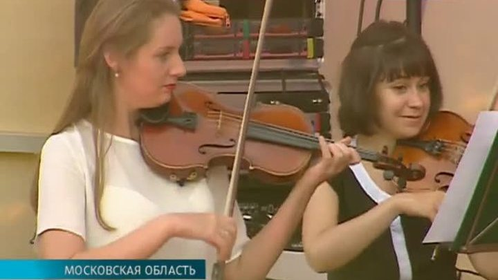 """""""Вивальди-оркестр"""" и участники """"Синей Птицы"""" выступили на Летних музыкальных сезонах"""