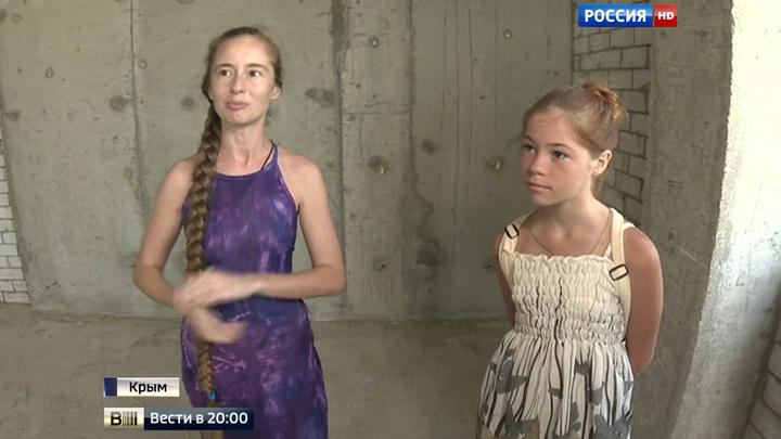 Маме и дочке из Киева устроили травлю за ленточку