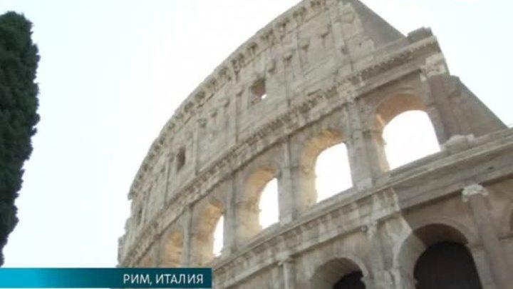 В Риме завершился первый этап реставрации легендарного Колизея