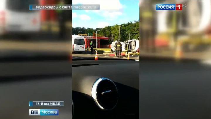На 13 км МКАД иномарка врезалась в рекламный столб автозаправки