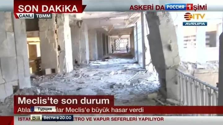 Мятежники пытались разбомбить Эрдогана в курортном Мармарисе