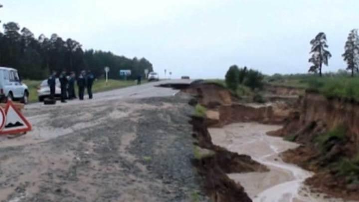 размыло дороги в алтайском крае батурово фото еще раз