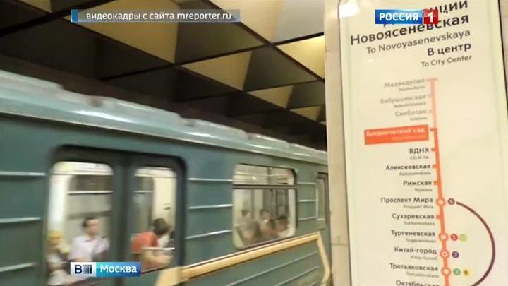 """На станции метро """"Ботанический сад"""" тестируют новые указатели"""
