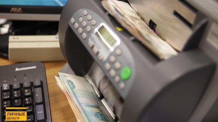 """Программа """"Личные деньги"""" от 20 июля 2016 года"""
