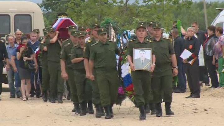 Биробиджан простился с погибшим в Сирии Никитой Шевченко
