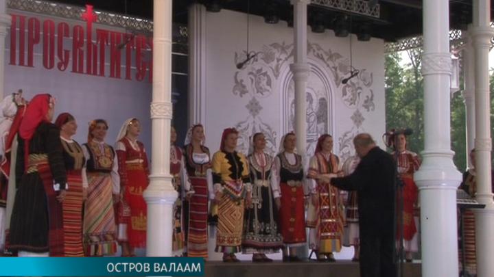 """II Фестиваль православного пения """"Просветитель"""" открылся на Валааме"""