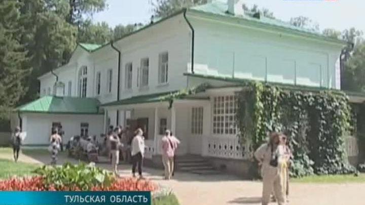 Потомки Льва Толстого со всего света съехались в Ясную Поляну