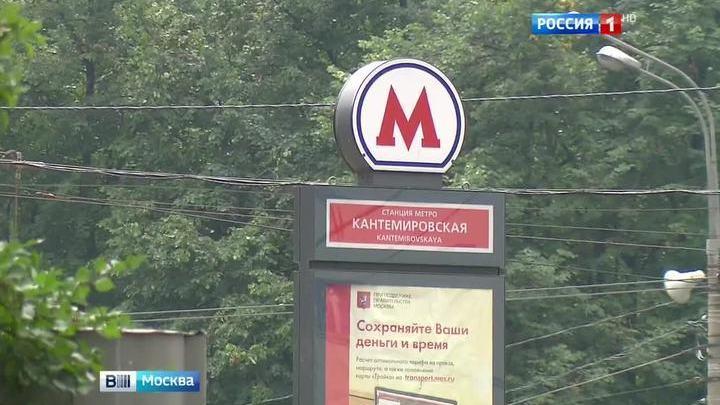 На юге Москвы неизвестные выстрелили женщине в голову из пневматики