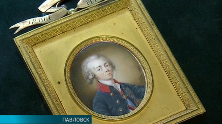 Выставка портретной миниатюры открылась в залах Павловского дворца