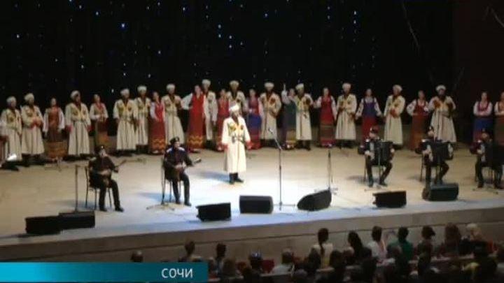 Кубанский казачий хор открыл юбилейный тур концертом в Сочи