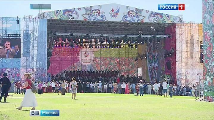 """Фестиваль """"Русское поле"""" выходит на международный уровень"""