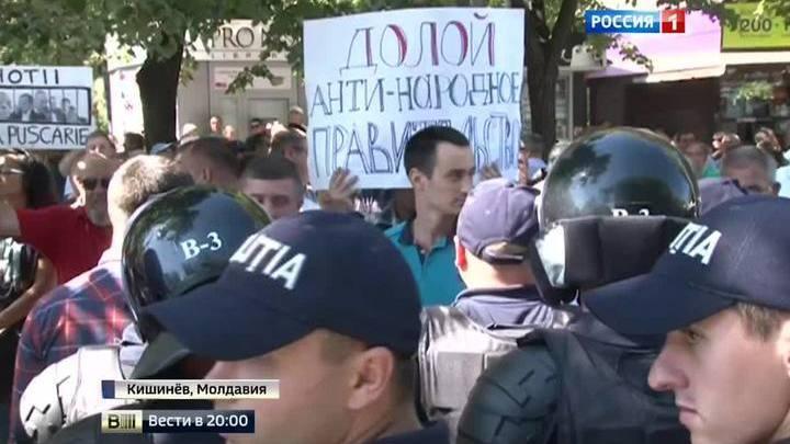 Молдавия отметила 25-летие независимости протестами с газом