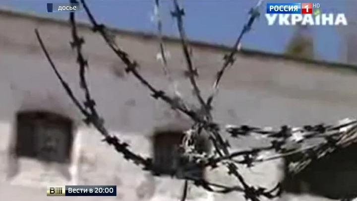 Страшнее Гуантанамо и Абу-Грейб: на Украине раскрыта сеть тайных тюрем СБУ