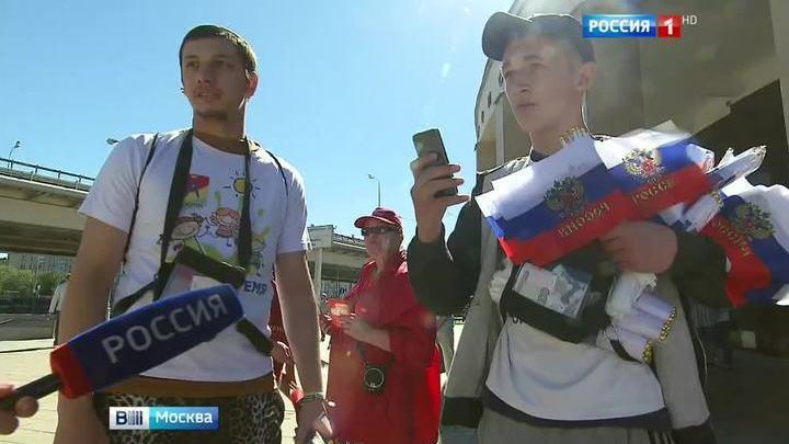 Москву атакуют подозрительные волонтеры