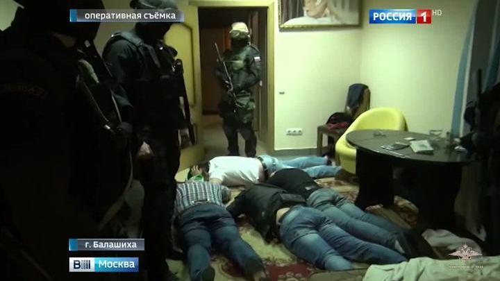 """В Балашихе пресечена криминальная сходка 49 """"авторитетов"""""""