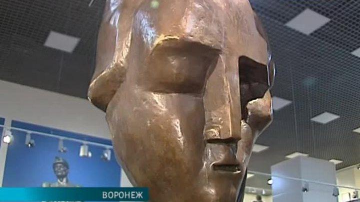 Выставка работ Эрнста Неизвестного представлена в Воронеже