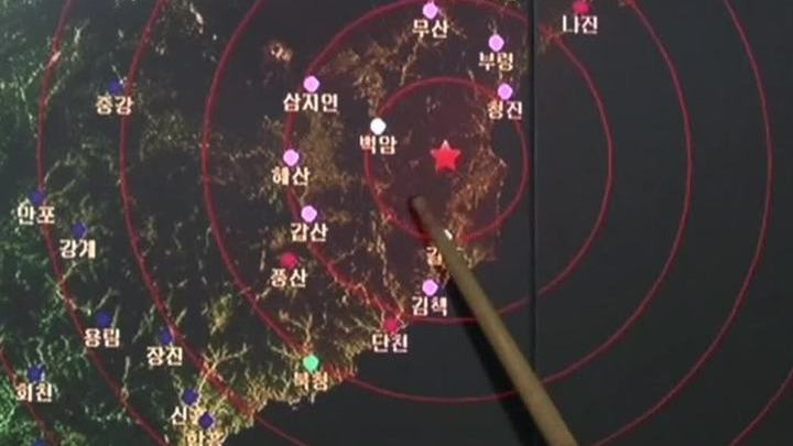 Ядерные испытания КНДР нарушают международные соглашения