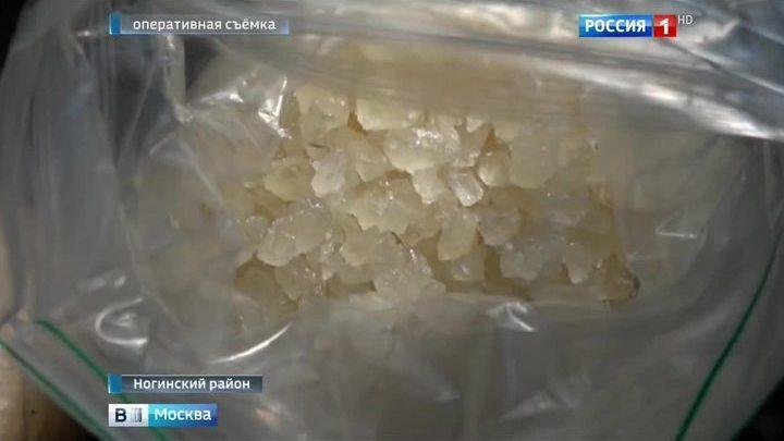 В Ногинском районе обнаружен тайник с 2 кг синтетических наркотиков