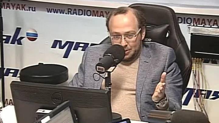 Сергей Стиллавин и его друзья. Типы мужчин