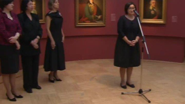 Третьяковская галерея открывает филиал во Владивостоке
