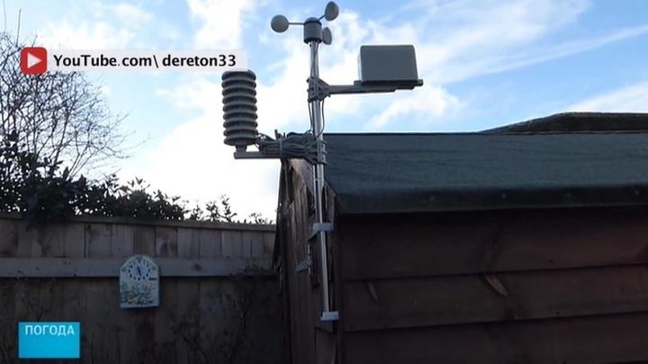 Домашние метеостанции помогают синоптикам делать прогноз
