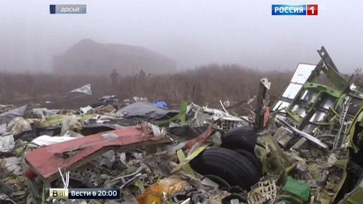 Что скрывает Киев: Украина вела расследование о гибели MH17 по ложному следу