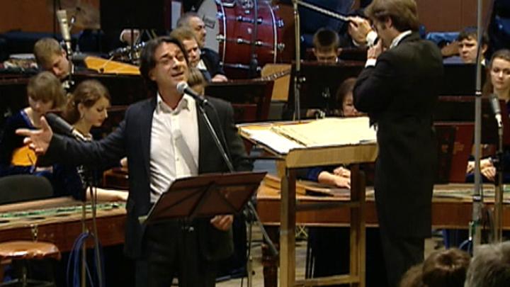 """Эвклид Кюрдзидис и Оркестр им. Некрасова исполнили """"Любви негромкие слова"""""""