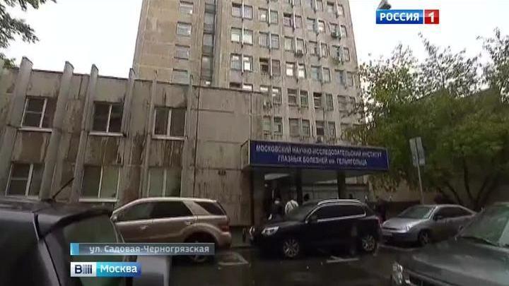 Следователи опрашивают пострадавших в НИИ Гельмгольца