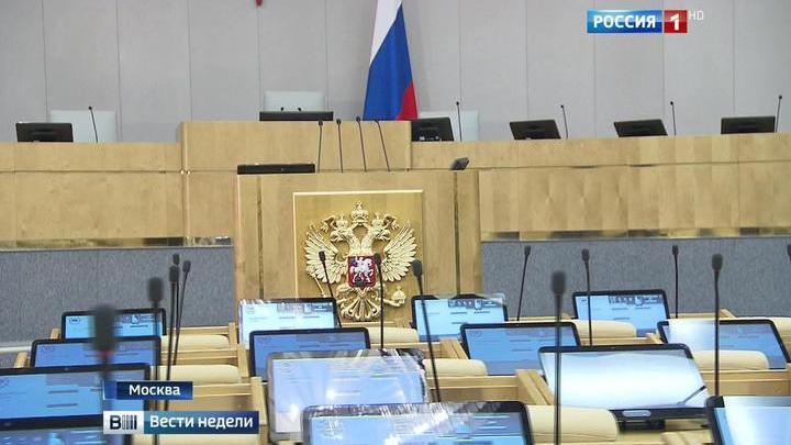 Шаманов посоветовал врагам оставить хотелки при себе