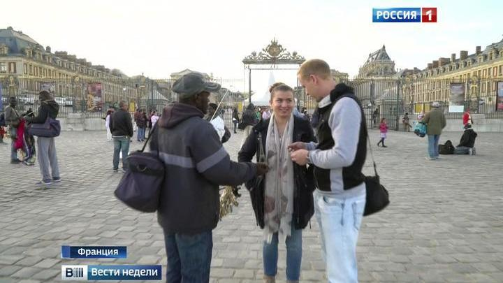 Мигрантам отдадут Версаль