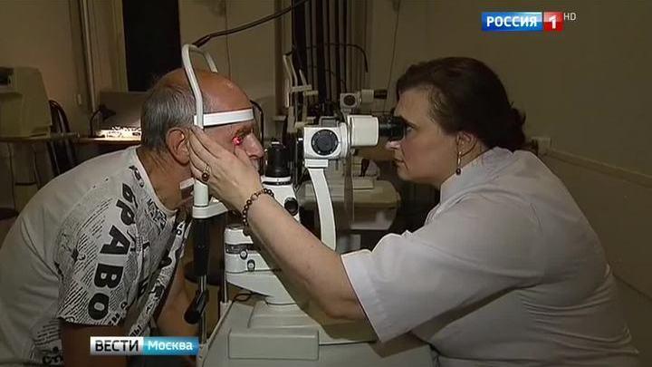 СК возбудил уголовное дело по факту потери зрения пациентами НИИ им.Гельмгольца