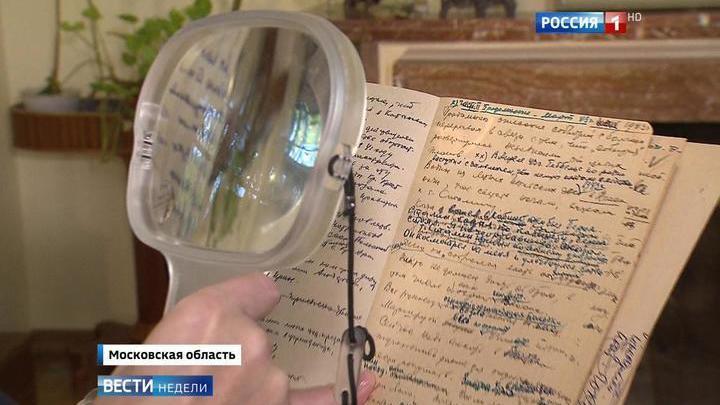 Чемоданы тайн: найден архив первого председателя КГБ СССР Ивана Серова