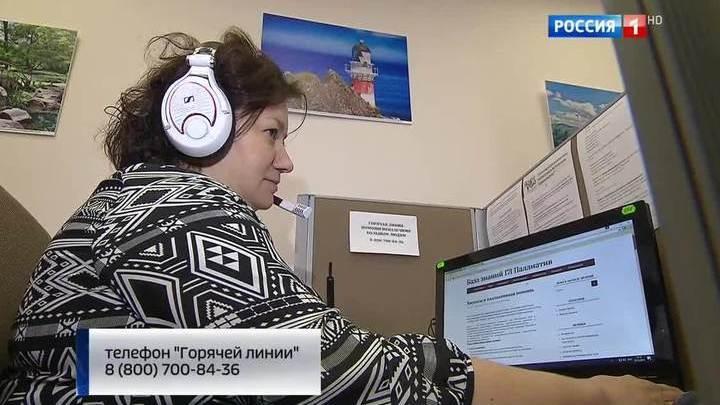 В России запущена горячая линия помощи неизлечимо больным людям