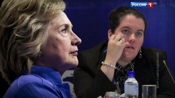 WikiLeaks: как Клинтоны доводили до самоубийства главу семейного фонда