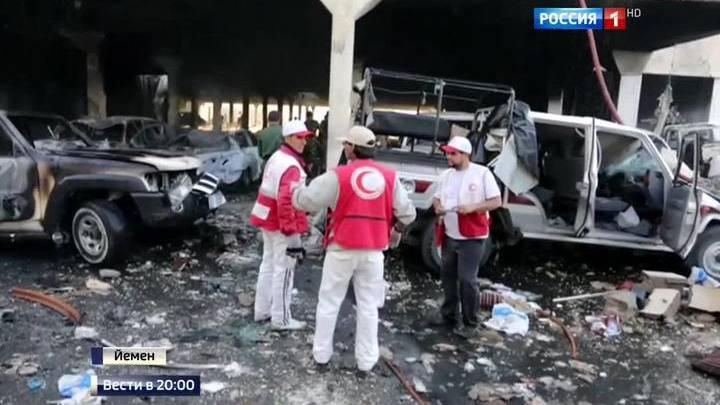 """Кто и как зарабатывает на Йемене. Репортаж """"Вестей"""""""