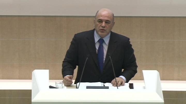 Михаил Мишустин выступил перед сенаторами