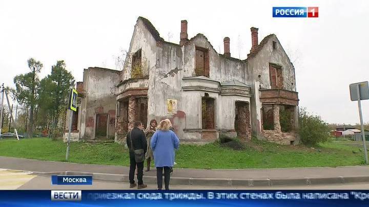 """Программа """"Рубль за метр"""" помогает восстанавливать подмосковные усадьбы"""