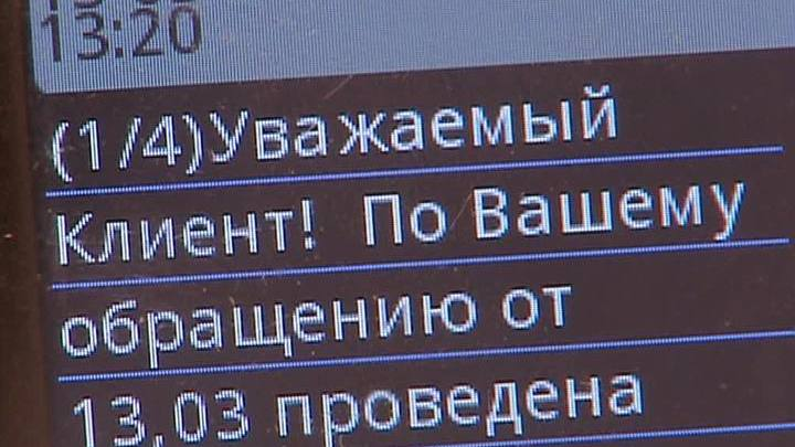 Хакеры атакуют владельцев смартфонов