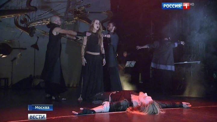 """Рок-н-драма: в Театре на Таганке - нетривиальный """"Вий"""""""